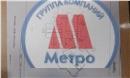 Ярославльдзержинский район - Фото 2