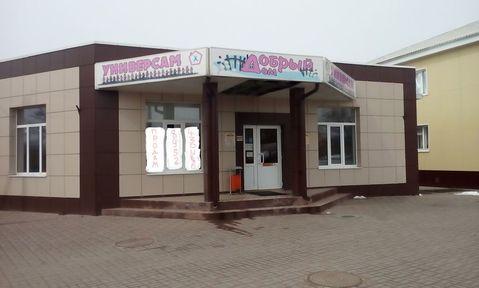 Продажа готового бизнеса, Борисовский район, Ул.Советская - Фото 2