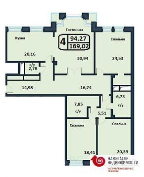 Продается 4-комнатная квартира 169,02 кв.м. в центре Москвы - Фото 1