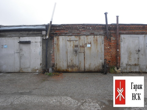Продам капитальный гараж, ГСК Обь №216. Шлюз, за жби - Фото 1