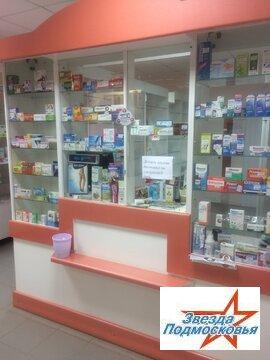 Аптека в г.Дмитров - Фото 1