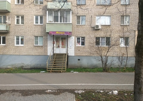 Сдается в аренду помещение свободного назначения г Тула, ул Фрунзе, д . - Фото 1