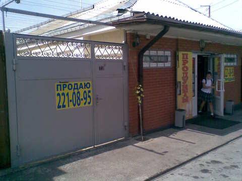 Продается жилой дом со встроенным действующим продуктовым магазином - Фото 1