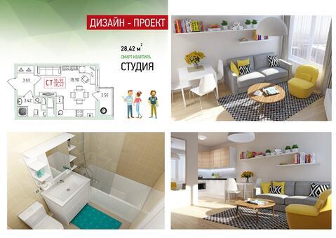 Квартира в новом доме р-н Горроща с индив. отоплением - Фото 1