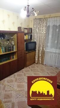2-комнатная квартира Заволжск - Фото 3