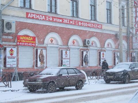 Помещение свободного назначения в Кировском районе. 1й этаж, первая . - Фото 2