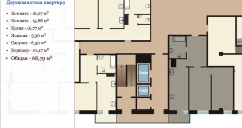 Продается квартира в новом жилом комплексе в центре Твери! - Фото 3