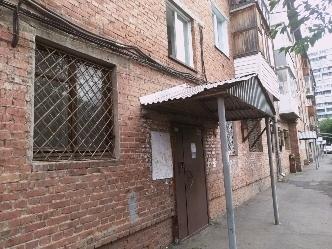Продается Торговая площадь. , Кемерово город, проспект Ленина 67 - Фото 1