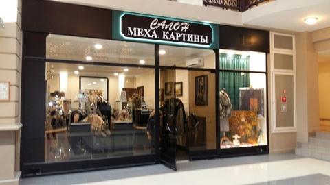 Продаем высоко доходный бизнес в центре столицы - Фото 1