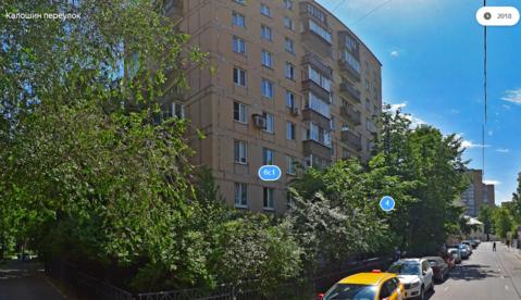 Продается 1-комнатная квартира г. Москва, Калошин пер, д.6, стр.1 - Фото 1