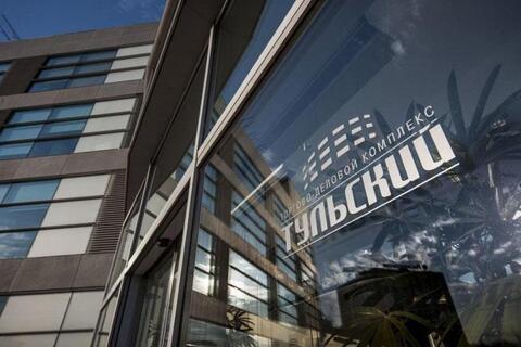 Аренда офиса г Москва, ул Тульская Б, д 11 - Фото 1