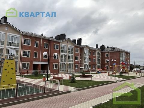 Продажа однокомнатной квартиры Белгород Северный Браер Парк - Фото 1