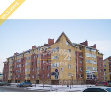 Эксклюзивная четырехкомнатная квартира! ул. Барвинка, д. 22 - Фото 1
