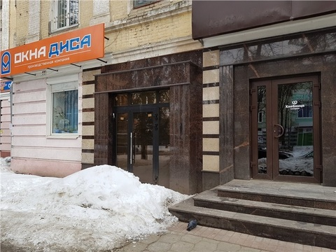 Продажа торгового помещения, Брянск, Ул. Харьковская - Фото 2