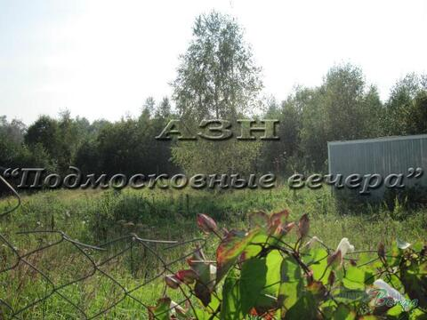 Ленинградское ш. 38 км от МКАД, Федотово, Участок 10 сот. - Фото 1