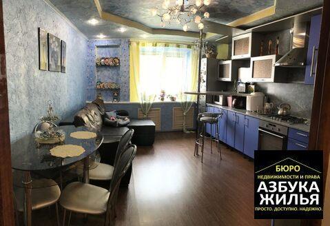 1-к квартира на Максимова 25 за 1.6 млн руб - Фото 1