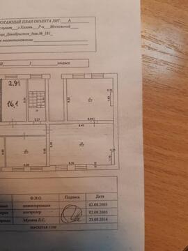 Сдается Офис. , Казань город, улица Декабристов 181 - Фото 1