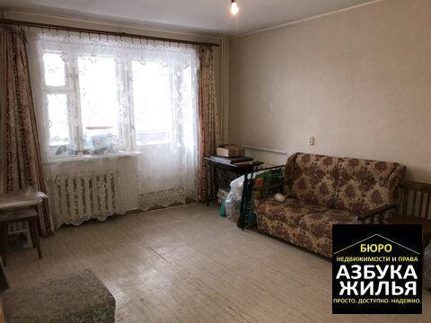 3-к квартир на Ломако 6 за 1.45 млн руб - Фото 2