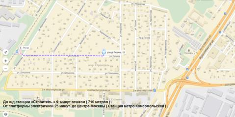 Продается 4 сотки в черте города Мытищи , все коммуникации на участк - Фото 3