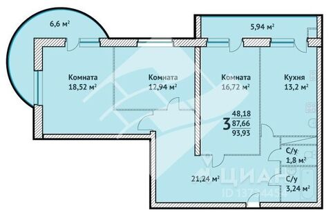 Продажа квартиры, Рязань, Ул. Костычева - Фото 2