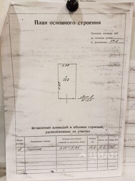 Продажа гаража, Великий Новгород, Мира пр-кт. - Фото 1