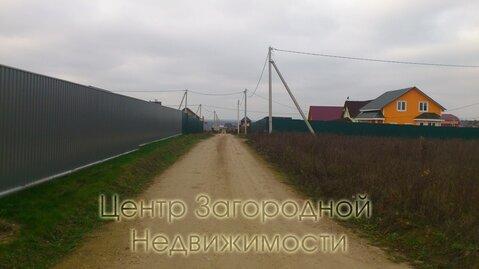 Участок, Можайское ш, 80 км от МКАД, Денисьево ДНП (Можайский р-н), . - Фото 2