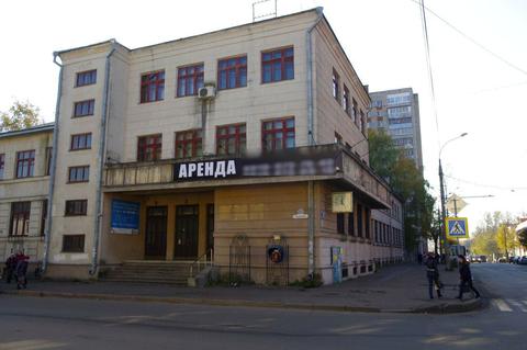 Здание с арендным бизнесом 2945 м2 Рыбинск - Фото 1
