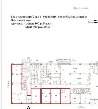 В аренду универсальное помещение 217 кв.м. Без комиссии - Фото 2