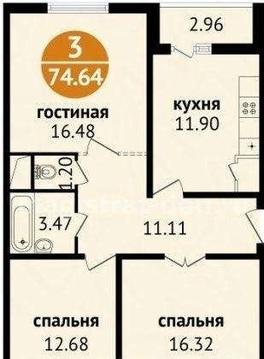 Продам 3-х комнатную квартиру, 75 кв.м, Жукова