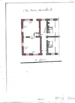 Аренда 64 кв 1й этаж Ц.Сормово - Фото 5