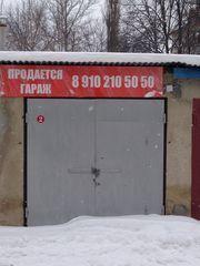 Продажа гаража, Курск, Ул. Радищева