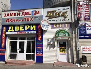 Продажа готового бизнеса, Брянск, Пилотов пер. - Фото 1