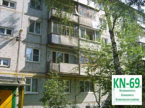 Центр Конаково - все в шаговой доступности, Купить квартиру в Конаково по недорогой цене, ID объекта - 315616787 - Фото 1