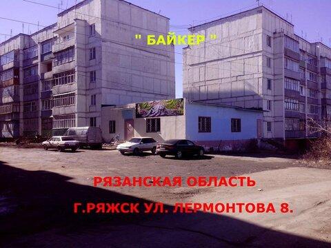 Продам коммерческую недвижимость в Рязанской области в Ряжске - Фото 1