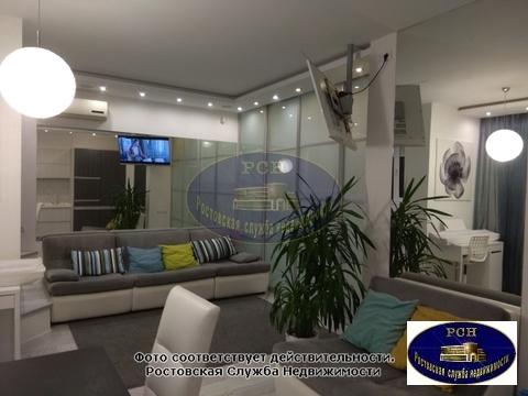 Квартира с дизайнерским ремонтом - Фото 1