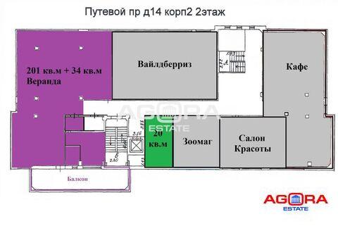 Аренда торгового помещения, м. Алтуфьево, Путевой проезд - Фото 4