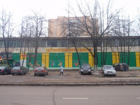 Продажа офиса 541 кв.м. м.Щукинская ул. Рогова 15/1 - Фото 1