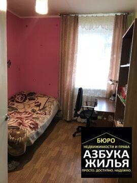 3-к квартира на Веденеева 4 за 1.45 млн руб - Фото 5