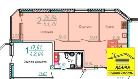 Квартира в Брагино, монолитный дом, свободная планировка - Фото 2