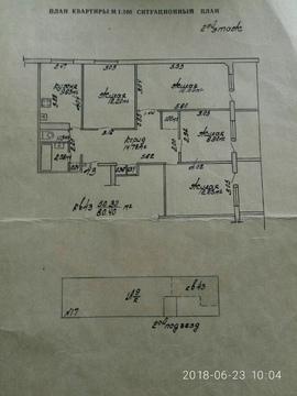 Продается 4-х комнатная квартира в г. Мозырь, ул. Бульвар Юности