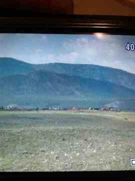 Продажа участка, Большое Голоустное, Иркутский район, Ул. Рейдовая - Фото 1