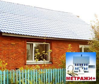 Благоустроенный дом 100 кв.м. по ул. Степной - Фото 2