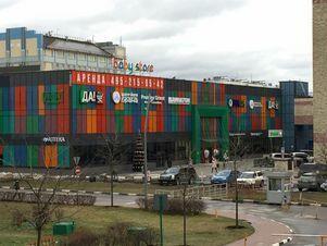 Аренда псн, Старопетровский проезд - Фото 1