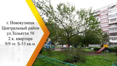 Объявление №50706791: Продаю 2 комн. квартиру. Новокузнецк, ул. Тольятти, 58,