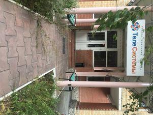 Аренда офиса, Екатеринбург, Ул. Мельникова - Фото 1