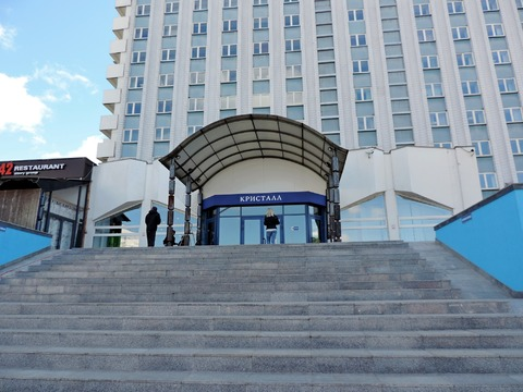 Офисное помещение 610 м2 в Центральном районе. - Фото 1