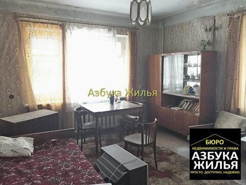Комната на Щорса 6 - Фото 1