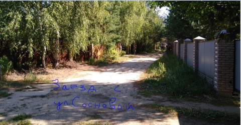 Судогодский р-он, Улыбышево п, Спутник, земля на продажу - Фото 4