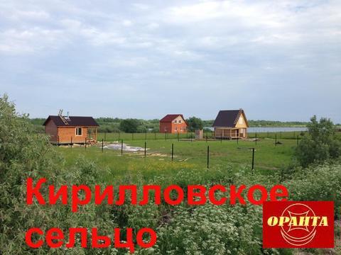 Участок рядом с Великим Новгородом - Фото 1