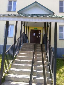 Сдается трехкомнатная квартира в г. Апрелевка - Фото 1